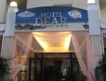 CK Ludor - Hotel DEAR ***
