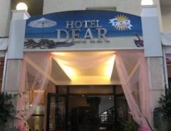 Rimini - Rivazzurra - Hotel DEAR ***